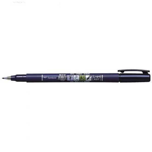 Picture of Tombow Fudenosuke Brush Pen Hard Tip